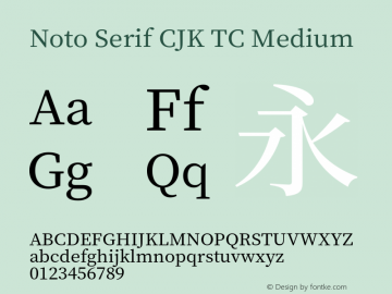 Noto Serif CJK TC Medium 图片样张