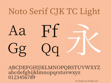 Noto Serif CJK TC Light 图片样张