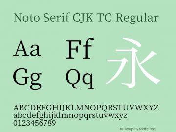 Noto Serif CJK TC 图片样张
