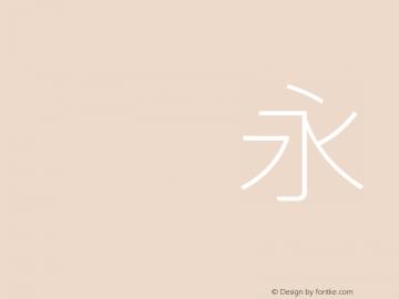 PingFang TC Thin 图片样张