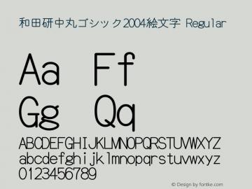 和田研中丸ゴシック2004絵文字 Version 4.49; 4.4.9.0图片样张