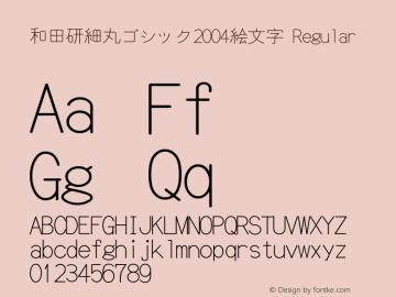 和田研細丸ゴシック2004絵文字 Version 4.49; 4.4.9.0图片样张