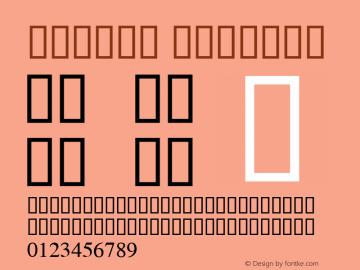 Symbol Macromedia Fontographer 4.1.2 10/03/99图片样张