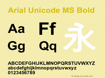 Arial Unicode MS Bold Version 1.50图片样张