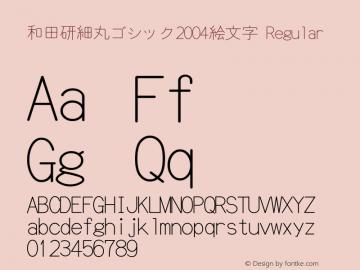 和田研細丸ゴシック2004絵文字 Version 4.50; 4.5.0.0图片样张