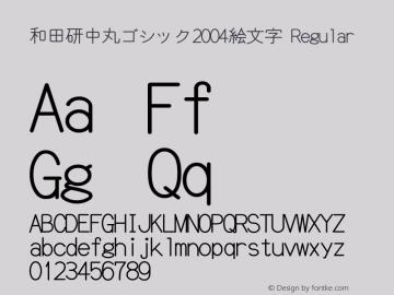 和田研中丸ゴシック2004絵文字 Version 4.50; 4.5.0.0图片样张