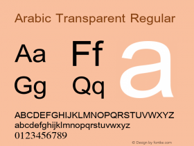Arabic Transparent Regular Glyph Systems 5-April-96图片样张
