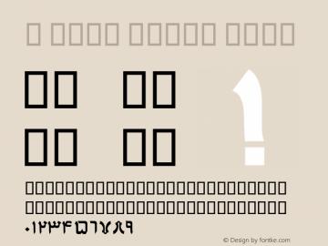 A Sane Jaleh Bold Version 1.00 July 14, 2012, initial release图片样张