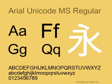 Arial Unicode MS Version 0.84图片样张