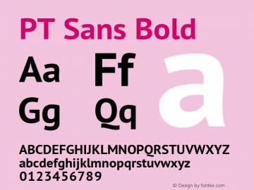 PTSans-Bold Version 1.001图片样张