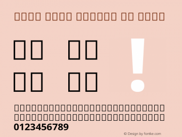 Noto Sans Arabic UI Bold Version 1.900图片样张