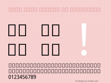 Noto Sans Arabic UI Condensed Version 1.900 Font Sample
