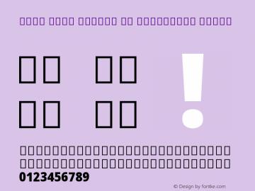 Noto Sans Arabic UI Condensed Black Version 1.900 Font Sample