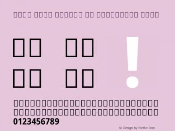 Noto Sans Arabic UI Condensed Bold Version 1.900 Font Sample