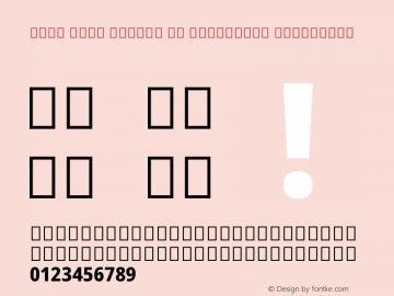 Noto Sans Arabic UI Condensed Extra Version 1.900 Font Sample