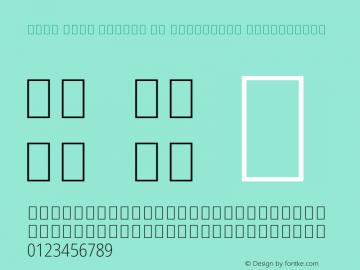 Noto Sans Arabic UI Condensed ExtraLight Version 1.900 Font Sample