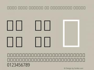 Noto Sans Arabic UI Condensed Light Version 1.900 Font Sample