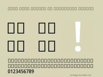 Noto Sans Arabic UI Condensed Medium Version 1.900图片样张