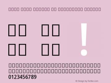 Noto Sans Arabic UI Condensed Medium Version 1.900 Font Sample