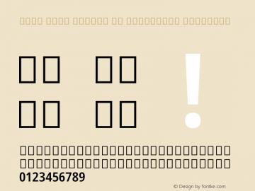Noto Sans Arabic UI Condensed Semi Version 1.900图片样张