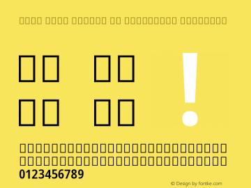 Noto Sans Arabic UI Condensed Semi Version 1.900 Font Sample