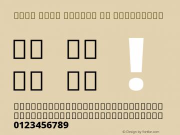 Noto Sans Arabic UI Extra Version 1.900 Font Sample