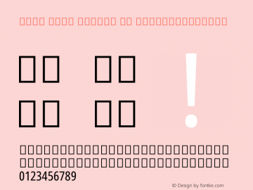 Noto Sans Arabic UI ExtraCondensed Version 1.900 Font Sample