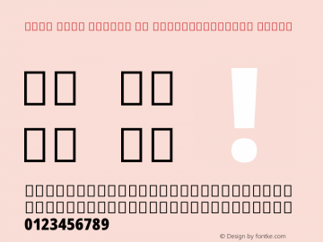 Noto Sans Arabic UI ExtraCondensed Black Version 1.900 Font Sample
