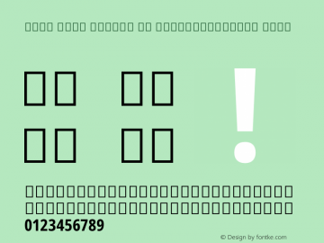 Noto Sans Arabic UI ExtraCondensed Bold Version 1.900 Font Sample