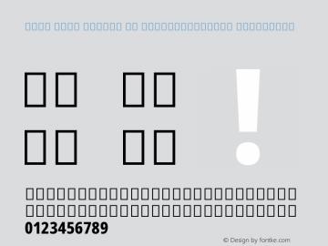 Noto Sans Arabic UI ExtraCondensed Extra Version 1.900 Font Sample