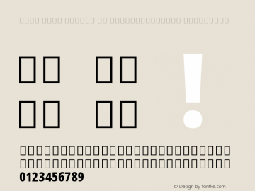 Noto Sans Arabic UI ExtraCondensed Extra Version 1.900图片样张