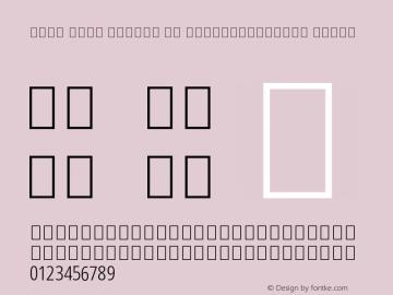 Noto Sans Arabic UI ExtraCondensed Light Version 1.900 Font Sample