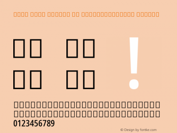 Noto Sans Arabic UI ExtraCondensed Medium Version 1.900 Font Sample