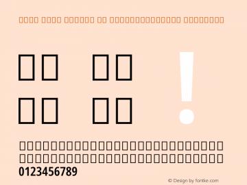 Noto Sans Arabic UI ExtraCondensed Semi Version 1.900 Font Sample