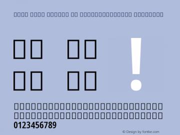 Noto Sans Arabic UI ExtraCondensed Semi Version 1.900图片样张