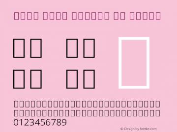 Noto Sans Arabic UI Light Version 1.900图片样张