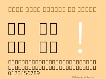 Noto Sans Arabic UI Light Version 1.900 Font Sample