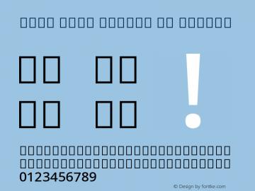 Noto Sans Arabic UI Medium Version 1.900图片样张