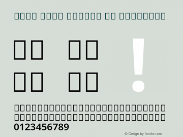 Noto Sans Arabic UI Semi Version 1.900 Font Sample