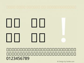 Noto Sans Arabic UI SemiCondensed Version 1.900图片样张