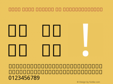Noto Sans Arabic UI SemiCondensed Version 1.900 Font Sample