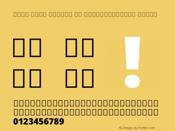 Noto Sans Arabic UI SemiCondensed Black Version 1.900 Font Sample