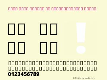 Noto Sans Arabic UI SemiCondensed Black Version 1.900图片样张