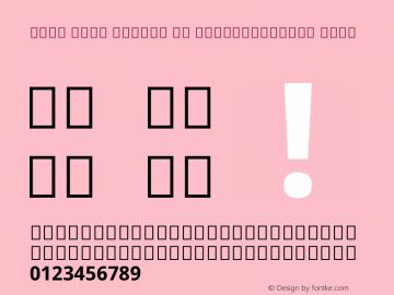 Noto Sans Arabic UI SemiCondensed Bold Version 1.900图片样张