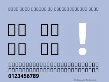 Noto Sans Arabic UI SemiCondensed Bold Version 1.900 Font Sample