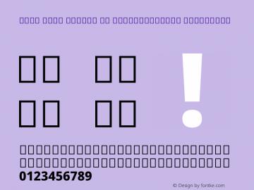 Noto Sans Arabic UI SemiCondensed Extra Version 1.900 Font Sample