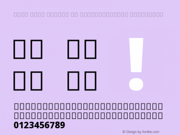 Noto Sans Arabic UI SemiCondensed Extra Version 1.900图片样张