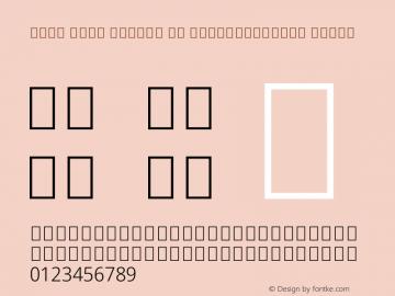 Noto Sans Arabic UI SemiCondensed Light Version 1.900图片样张
