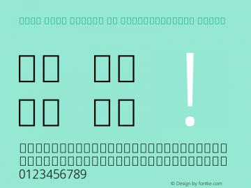 Noto Sans Arabic UI SemiCondensed Light Version 1.900 Font Sample