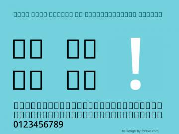 Noto Sans Arabic UI SemiCondensed Medium Version 1.900图片样张